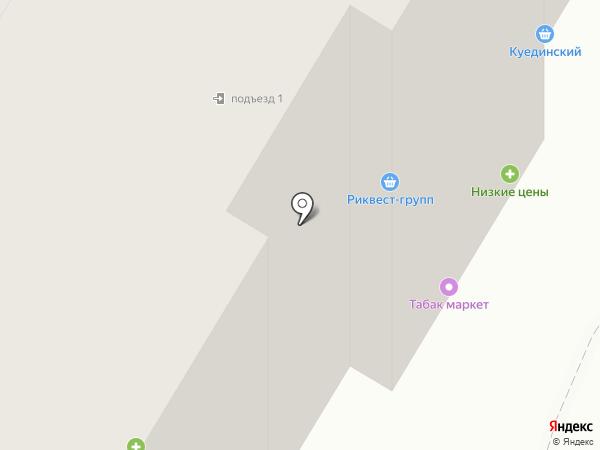 Дымок на карте Стерлитамака