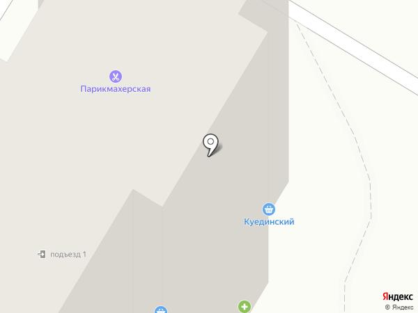 Тавакан на карте Стерлитамака