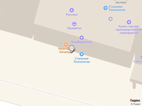 ALPENCORP на карте Уфы