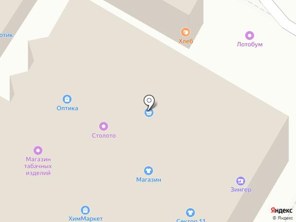Яселька на карте Стерлитамака