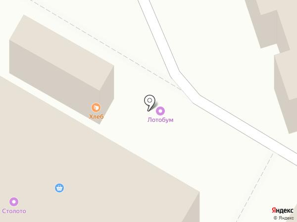 СтоЛото на карте Стерлитамака