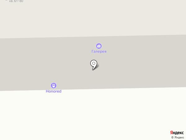 Лакомка на карте Салавата