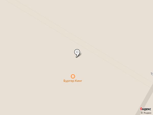 Burger King на карте Стерлитамака
