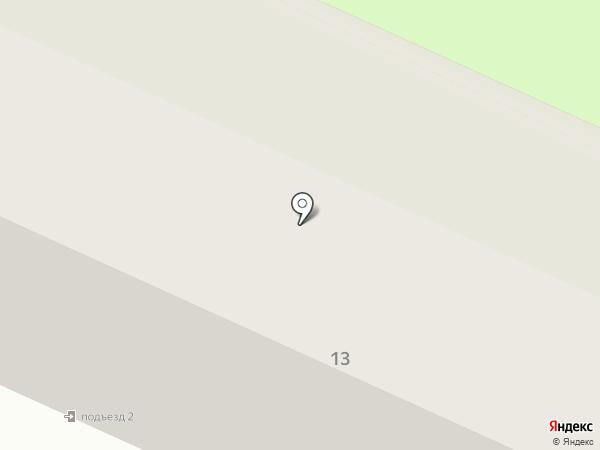 Фотосалон 13 на карте Стерлитамака