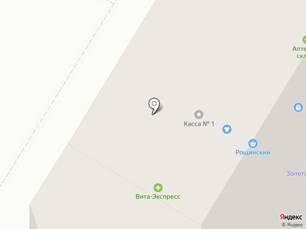 Вита Экспресс на карте Стерлитамака