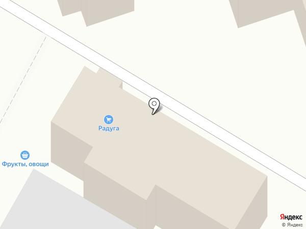 Радуга на карте Стерлитамака