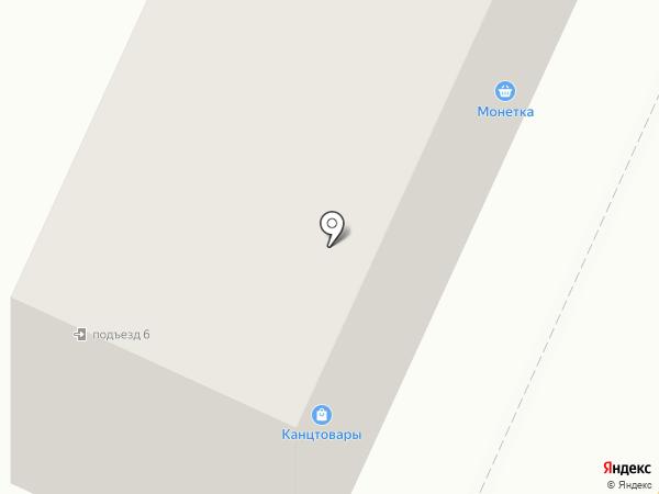 Wasabi на карте Стерлитамака