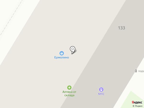 Базилико-пицца на карте Стерлитамака