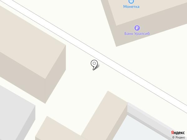 Магазин канцелярских товаров и игрушек на карте Стерлитамака