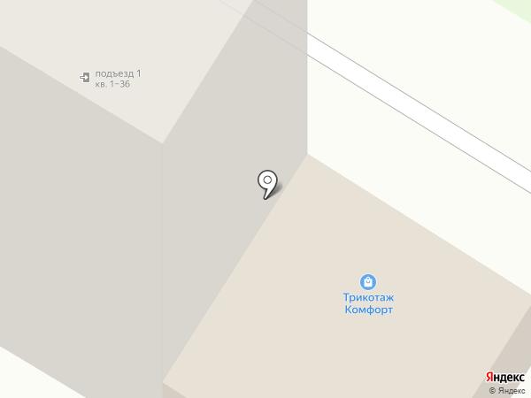 СалонЧик на карте Стерлитамака