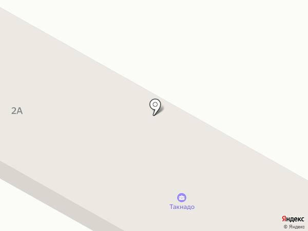 ТАКНАДО на карте Стерлитамака