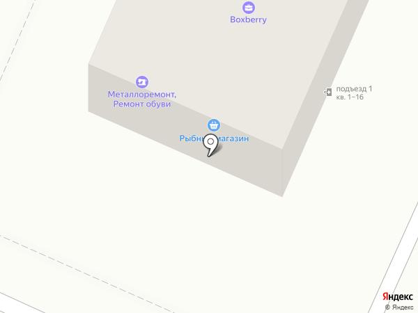 Киоск по ремонту ювелирных изделий на карте Стерлитамака