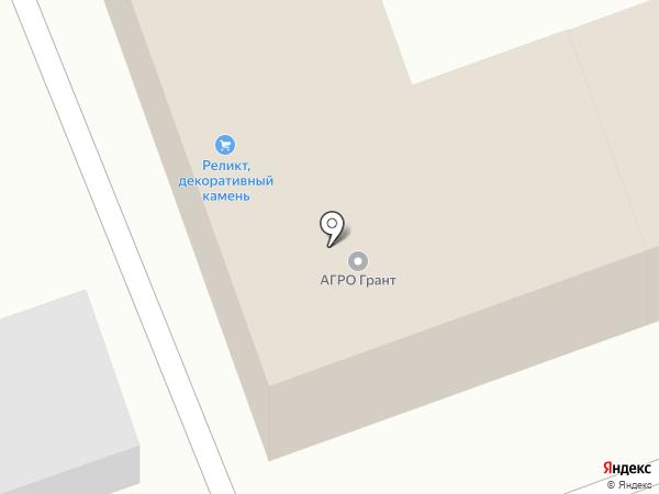 Реликт на карте Стерлитамака