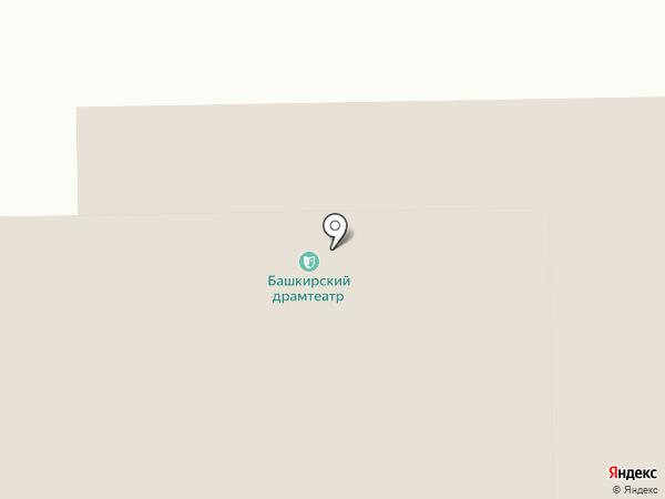Салаватский государственный башкирский драматический театр на карте Салавата