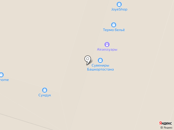 Aura-soma на карте Уфы