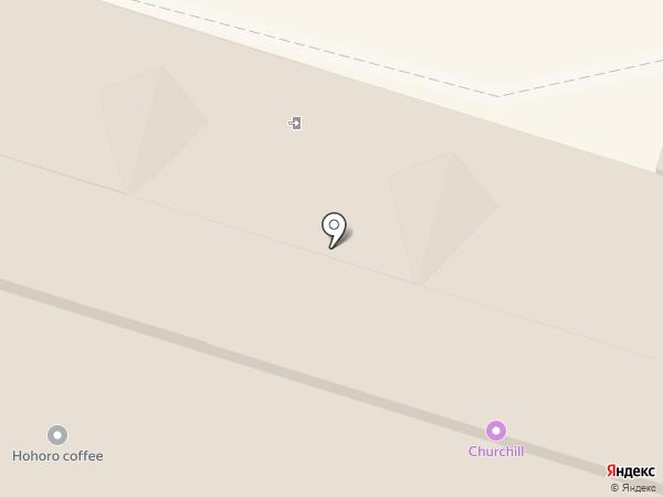 Киоск по продаже сладкой ваты на карте Уфы