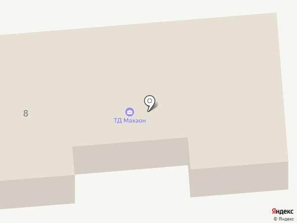 Махаон на карте Стерлитамака