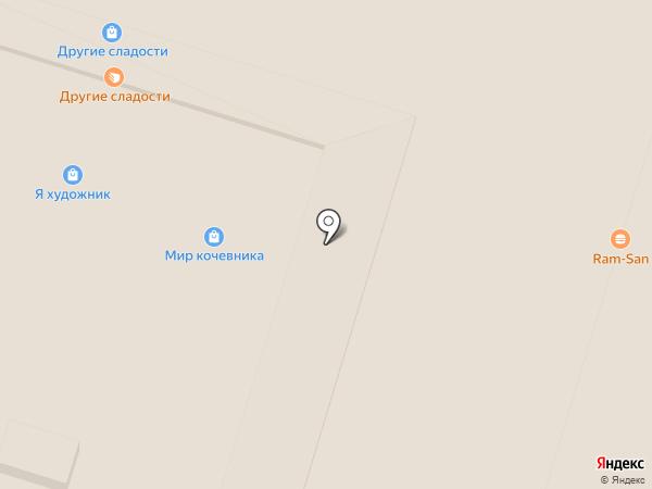 Магазин национальных костюмов на карте Уфы
