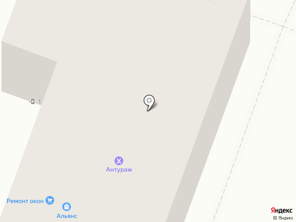 ModeL`ero на карте Стерлитамака