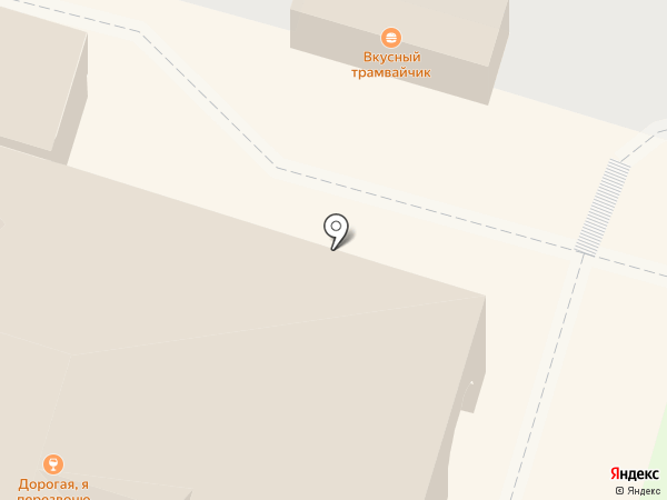 Дорогая, я перезвоню на карте Уфы