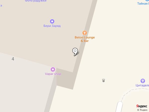 Hoogarden на карте Уфы