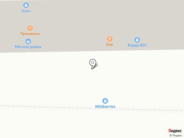 Суши Хаус на карте Салавата