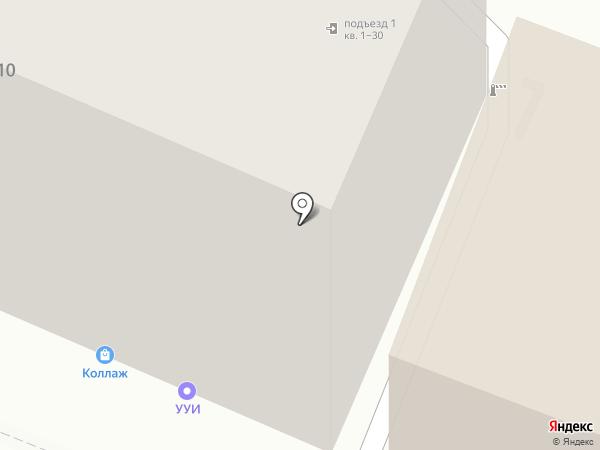 Бахус на карте Уфы