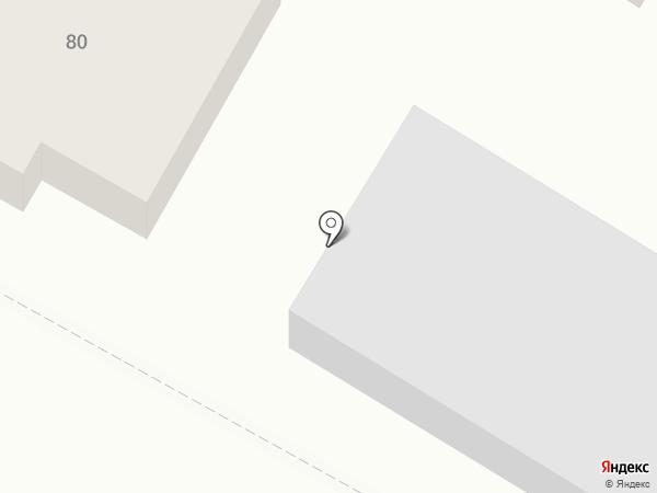 Обувь-комплект на карте Стерлитамака