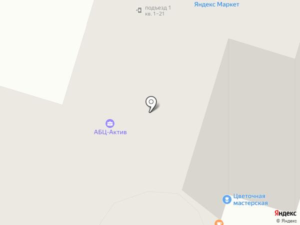 Восточная Арматурная Компания на карте Уфы