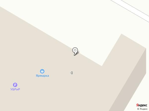 Магнит Косметик на карте Стерлитамака