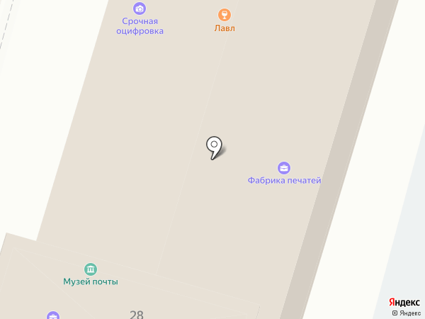Почтовое отделение на карте Уфы