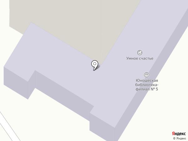 Библиотека №5 на карте Стерлитамака