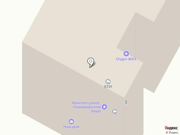 Стерлитамакская городская организация профсоюзов работников госучреждений и общественного обслуживания на карте Стерлитамака