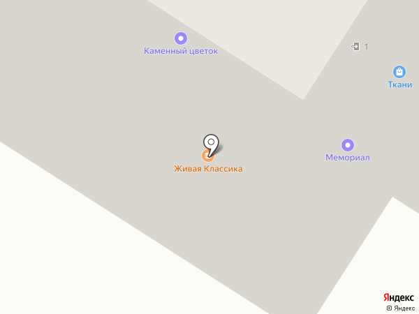 Ваш дом на карте Стерлитамака