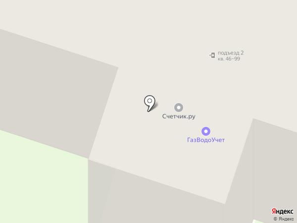 У Венеры на карте Стерлитамака