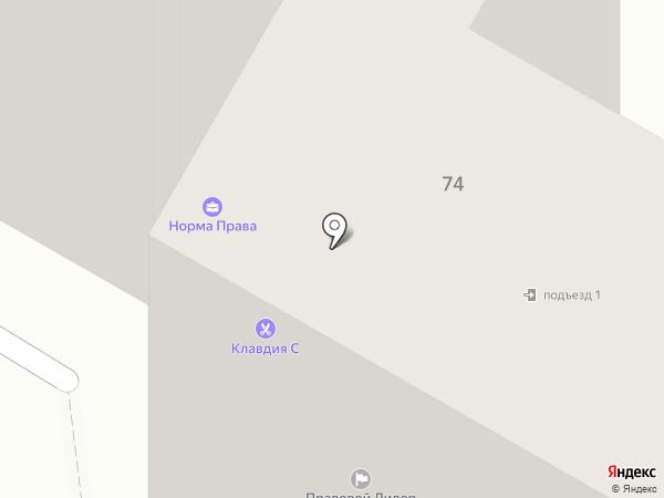 Общежитие на карте Стерлитамака