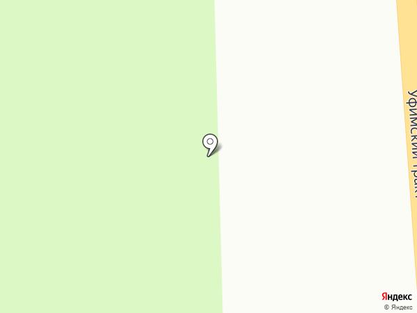 Эко Сервис на карте Стерлитамака