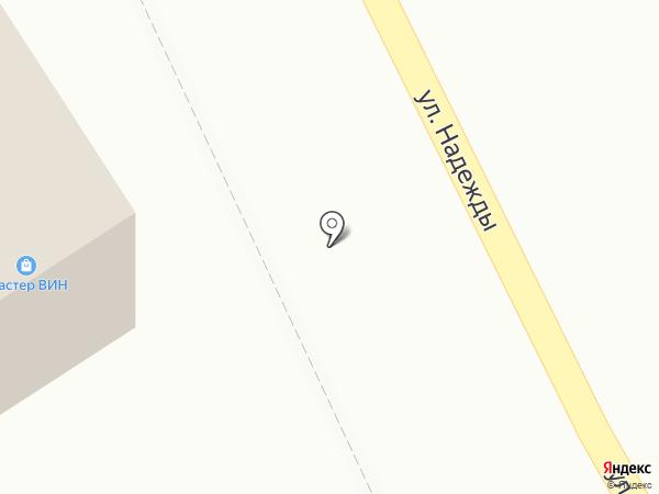 Izmir на карте Уфы
