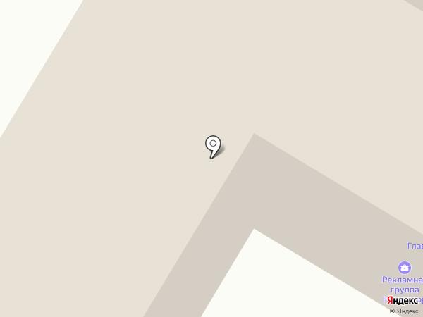 Установочно-ремонтный центр на карте Стерлитамака