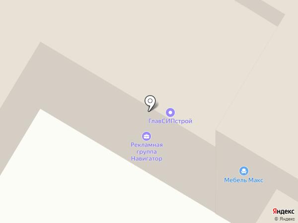 Центр автострахования на карте Стерлитамака