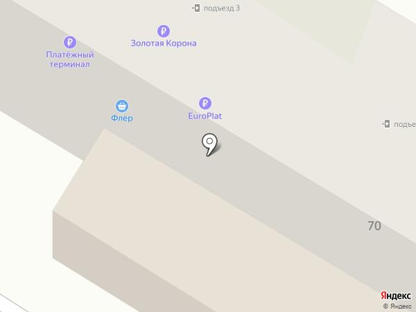 Бир Хаус на карте Стерлитамака