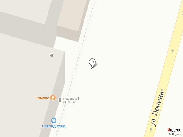 WildWildHookah на карте Уфы