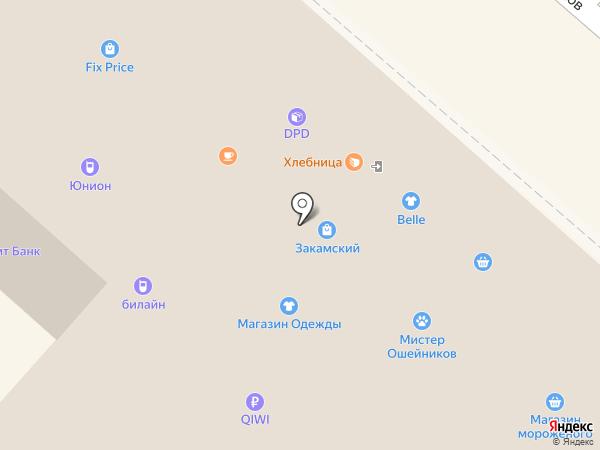 KATRIN на карте Перми