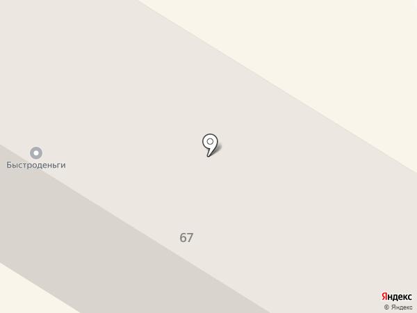 Срочноденьги на карте Стерлитамака