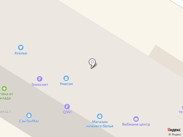 Аптека+ на карте Стерлитамака