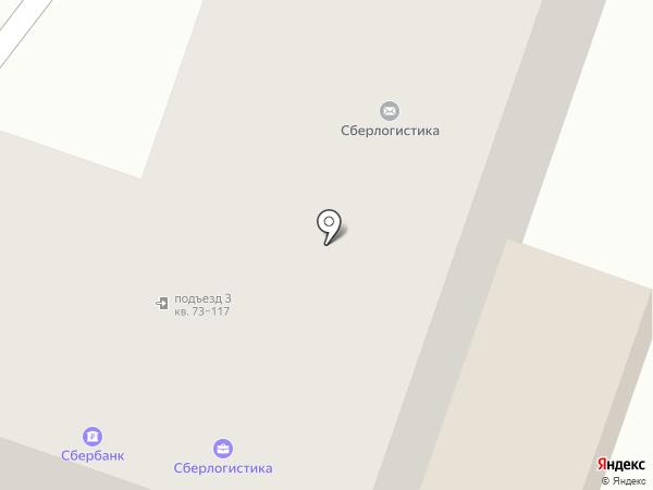 Сотел на карте Стерлитамака