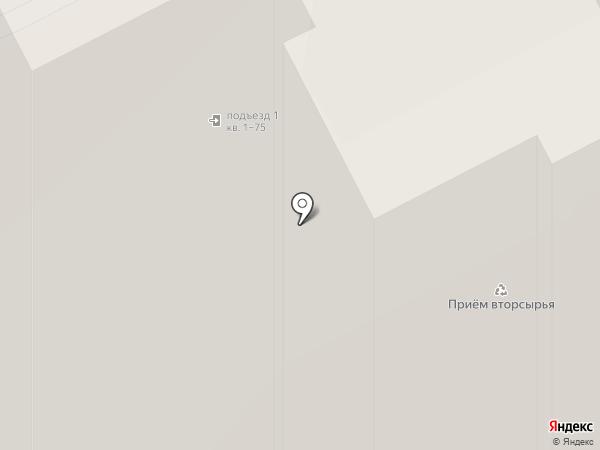 Монро на карте Перми