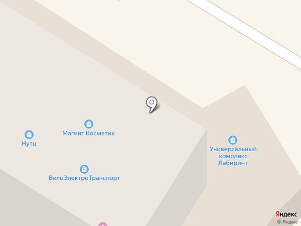 Комиссионный магазин на карте Стерлитамака