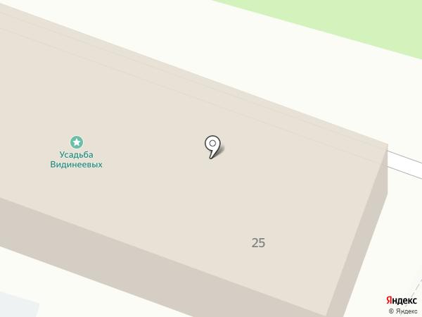 Центр гигиены и эпидемиологии РБ, ФБУЗ на карте Уфы