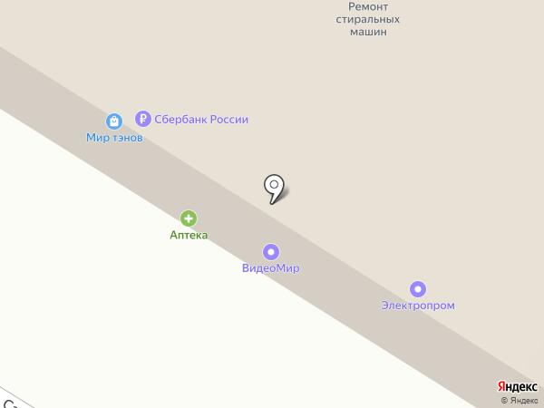 Мир тэнов на карте Стерлитамака